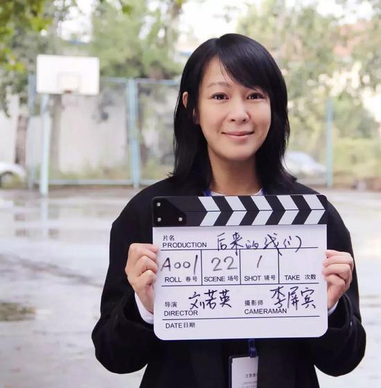 刘若英:留学让我学会独立