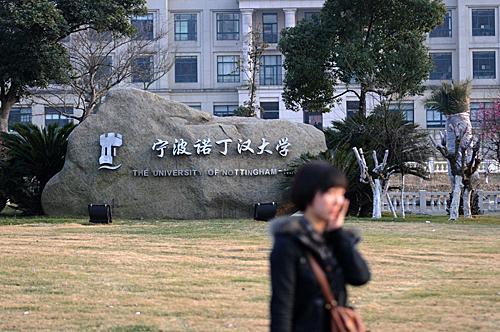 英国大学中,诺丁汉大学率先开启风潮,早在2000年便于马来西亚设立分校,随后于2004年在中国宁波设立宁波分校。图/新华社
