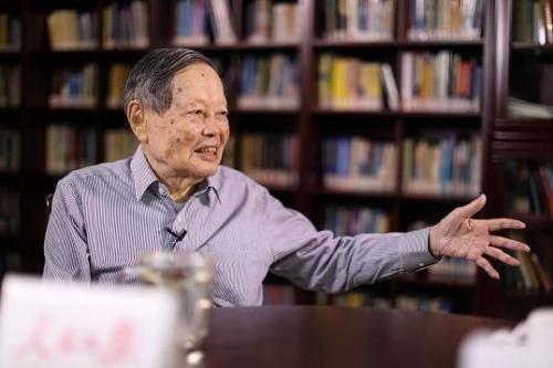 杨振宁:家长觉得美国的中小学好是错误观念