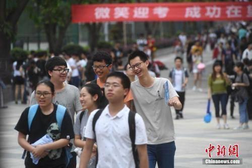 资料图:6月8日,重庆育才中学考点外,考生面带笑容走出考场。 中新社记者 陈超 摄