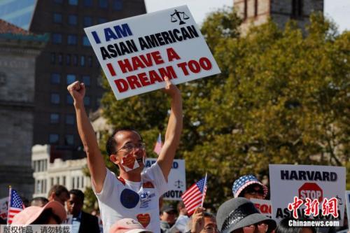 哈佛歧视亚裔案庭审接近尾声 法官将听取学生证词
