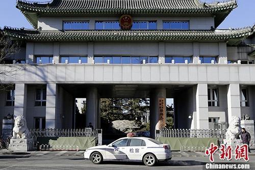 资料图:最高人民检察院。 中新社记者 李慧思 摄