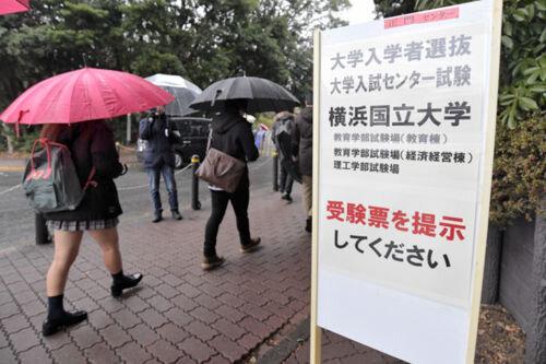 冒雨入场的考生(神奈川新闻)