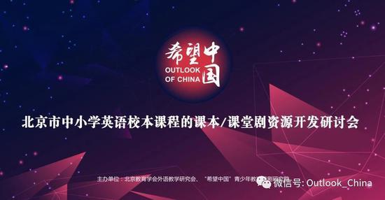 http://www.jiaokaotong.cn/shaoeryingyu/237990.html