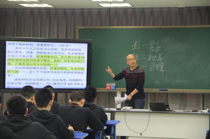 骨干教师汪文龙在上《高三作文审题及思维训练》课