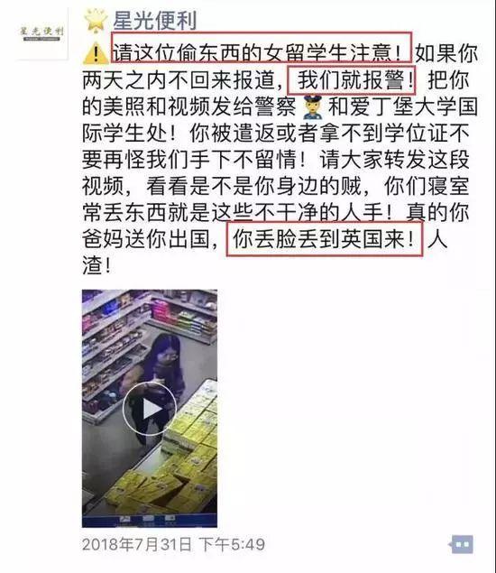 """留学版""""小偷家族"""":北大女生为何超市偷窃?"""