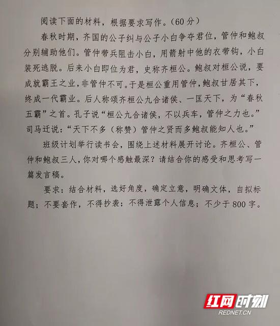 http://www.pingjiangbbs.com/dushuxuexi/52525.html