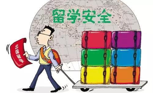 加拿大还安全吗?华裔警察亲授出国留学安全须知