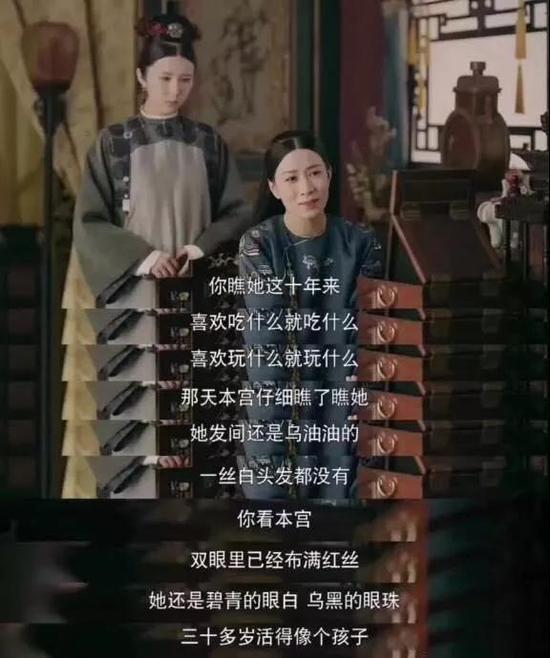 魏璎珞:她活出了我们想活而没能活出的样子