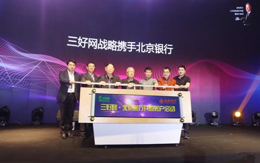 三好网完成新一轮融资 并公布8.72亿账上余额