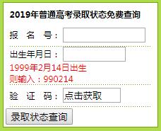 http://www.jiaokaotong.cn/gaokao/281192.html