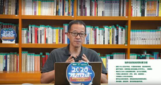 新東方教育科技集團董事長俞敏洪