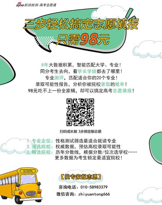 www.56.net必嬴亚洲 6
