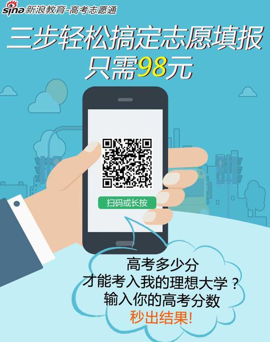 www.56.net必嬴亚洲 5