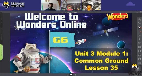 贝乐再推在线英语课,Wonders系列将进一步深耕