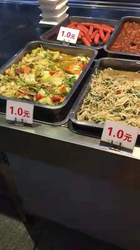 如何让学生吃上平价菜?南财大是这样做的