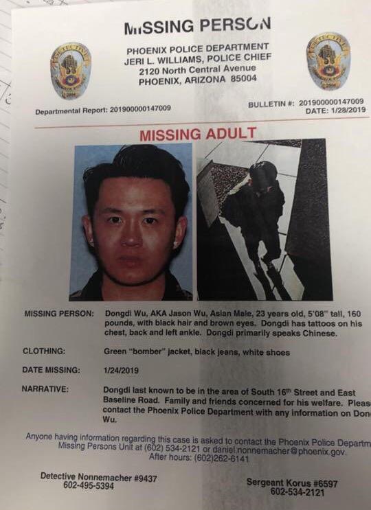 凤凰城警察局印制的失踪人员(吴东迪/Jason Wu)海报。 受访者供图