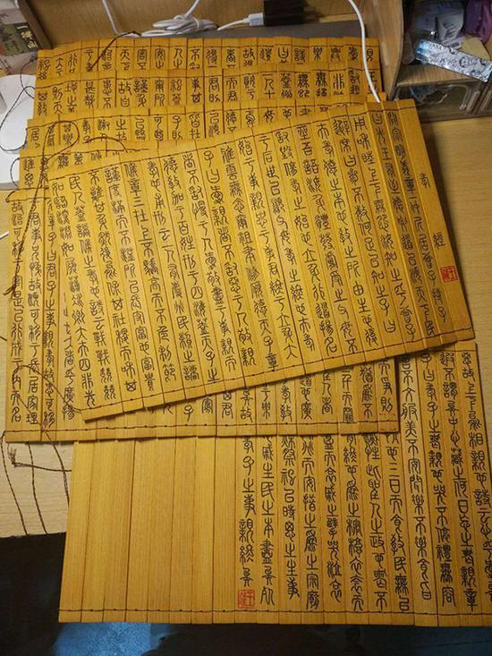 古汉语体验式教学:让学生在竹简上抄《道德经》