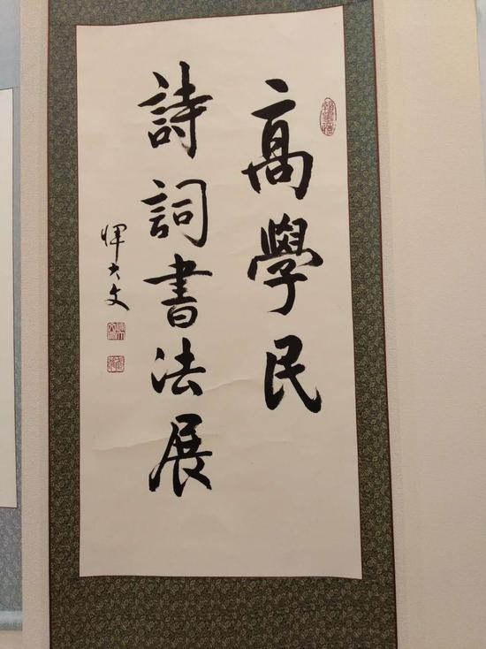 高学民诗词书法展在北京交通大学隆重开展