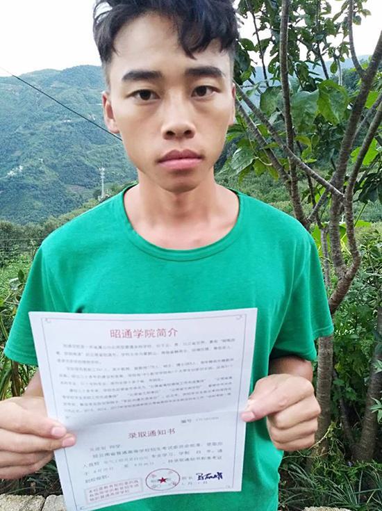 照顾无臂哥哥的云南少年:大学四年已规划