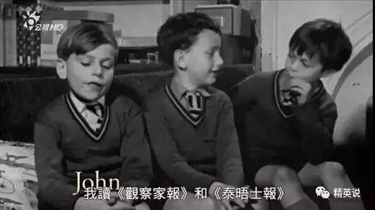 7岁的查尔斯、安德鲁、约翰