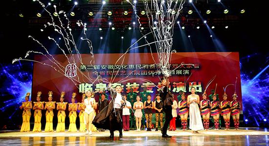 安徽大劇院臨泉雜技專場表演。(何東亞 攝)