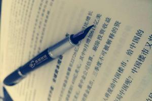 FRM考试代报名:手续费大概多少钱?
