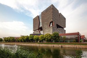 西交利物浦建筑系获英国皇家建筑师学会认证