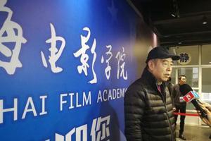 上海电影学院导演专业首度招生 院长陈凯歌巡考