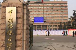 中国传媒大学2018年自主招生简章