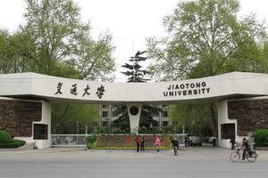 西安交通大学2018年自主招生简章