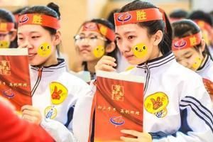 杭州中考新政:2021起优质普招名额增至60%