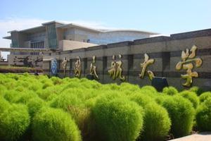 2018年中国民航大学新增本科专业名单