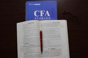 6月CFA考试准考证打印要注意什么