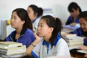 安徽2019高考加分政策:奥赛加分退出历史舞台