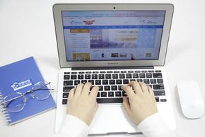 中级会计职称考试报名需要携带什么材料?
