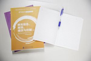 CMA管理会计师报名条件及考试科目