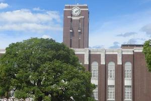 日本国内大学排行榜出炉:国立大学包揽前九