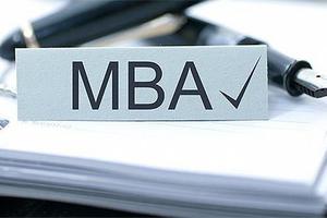 什么样的人不适合MBA MBA择校需要关注哪些点