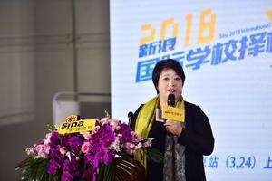 刘彦:剖析国际教育择校3要素 制胜目标学校