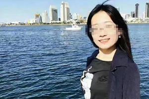 美犹他大学中国女留学生自杀 校方公布调查结果