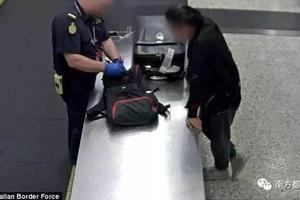 留学生在澳洲机场被查出手机携带色情内容遭驱逐