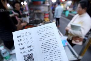 留学回国人员落户上海可全网预约 办理只需20分钟