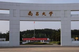 2018江西省大学教师数量伟德1946