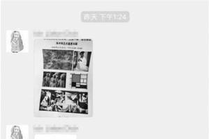 浙江理工大学美术招考泄题 考前试题被发微信群