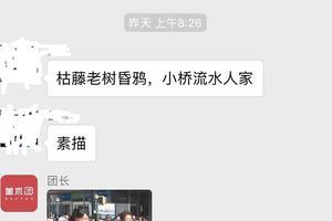 浙江理工大学:将彻查家长反映的美术考试泄题