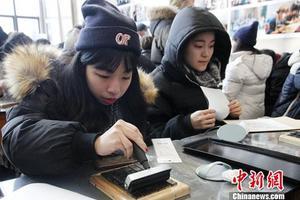 闽南师范大学首次免试招收台生 涉及40个专业