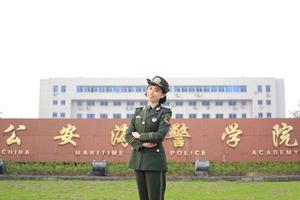 上海2018高招公安类院校报考意向登记即将开始