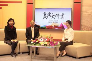 香港浸会大学面向全国招生 不设分省名额