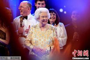 英国女王庆祝92岁大寿 出席生日音乐会